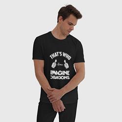 Пижама хлопковая мужская That's Who Loves Imagine Dragons цвета черный — фото 2