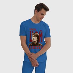 Пижама хлопковая мужская Виктор Цой навсегда цвета синий — фото 2