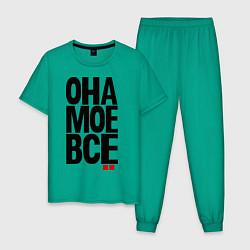 Пижама хлопковая мужская Она мое всё цвета зеленый — фото 1