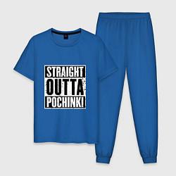 Пижама хлопковая мужская Straight Outta Pochinki цвета синий — фото 1