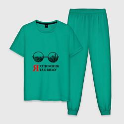 Пижама хлопковая мужская Я художник, я так вижу цвета зеленый — фото 1