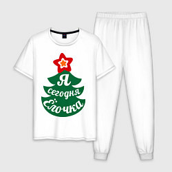 Пижама хлопковая мужская Я сегодня Ёлочка цвета белый — фото 1