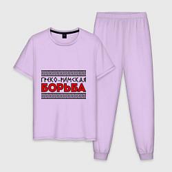 Пижама хлопковая мужская Греко-римская борьба цвета лаванда — фото 1