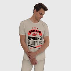 Пижама хлопковая мужская Самый лучший и четкий защитник цвета миндальный — фото 2