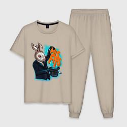 Пижама хлопковая мужская Rabbit magician цвета миндальный — фото 1