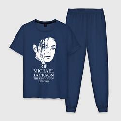 Пижама хлопковая мужская Michael jackson rip 1958-2009 цвета тёмно-синий — фото 1