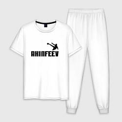 Пижама хлопковая мужская Akinfeev Style цвета белый — фото 1