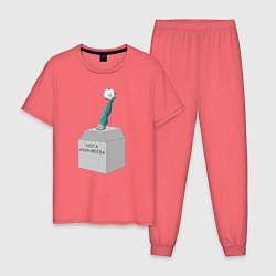 Пижама хлопковая мужская Нога Акинфеева цвета коралловый — фото 1