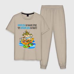 Пижама хлопковая мужская Плохой день на рыбалке цвета миндальный — фото 1