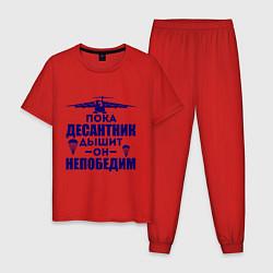 Пижама хлопковая мужская Пока десантник дышит цвета красный — фото 1