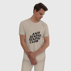 Пижама хлопковая мужская ANTI SENPAI CLUB цвета миндальный — фото 2