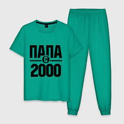 Пижама хлопковая мужская Папа с 2000 года цвета зеленый — фото 1