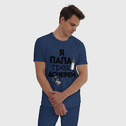 Пижама хлопковая мужская Папа трех дочерей цвета тёмно-синий — фото 2