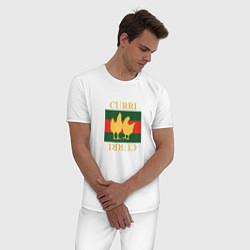Пижама хлопковая мужская CURRI CURRI цвета белый — фото 2