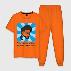Пижама хлопковая мужская Типичный программист цвета оранжевый — фото 1