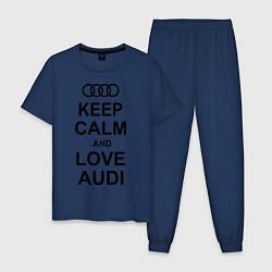 Пижама хлопковая мужская Keep Calm & Love Audi цвета тёмно-синий — фото 1