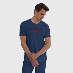 Пижама хлопковая мужская Supreme Inc цвета тёмно-синий — фото 2