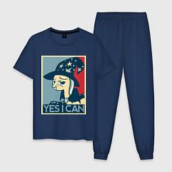 Пижама хлопковая мужская MLP: Yes I Can цвета тёмно-синий — фото 1