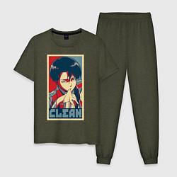Пижама хлопковая мужская Леви Аккерман цвета меланж-хаки — фото 1