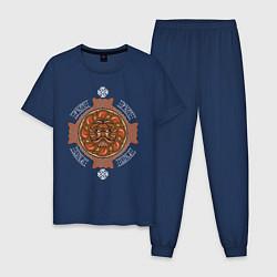 Пижама хлопковая мужская РУСИЧ цвета тёмно-синий — фото 1