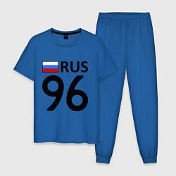 Пижама хлопковая мужская RUS 96 цвета синий — фото 1