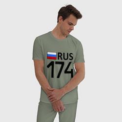 Пижама хлопковая мужская RUS 174 цвета авокадо — фото 2