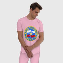 Пижама хлопковая мужская Emercom Russia цвета светло-розовый — фото 2