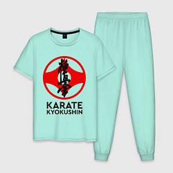 Пижама хлопковая мужская Karate Kyokushin цвета мятный — фото 1