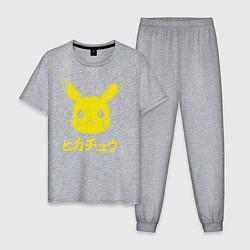 Пижама хлопковая мужская Japanese Pika цвета меланж — фото 1