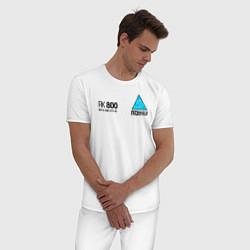 Пижама хлопковая мужская RK800 CONNOR цвета белый — фото 2