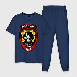 Пижама хлопковая мужская Полиция центральный аппарат цвета тёмно-синий — фото 1