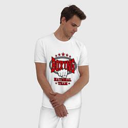 Пижама хлопковая мужская Boxing national team цвета белый — фото 2