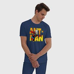 Пижама хлопковая мужская Ant-man цвета тёмно-синий — фото 2