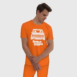 Пижама хлопковая мужская Ваз 2101 боевые жигули цвета оранжевый — фото 2