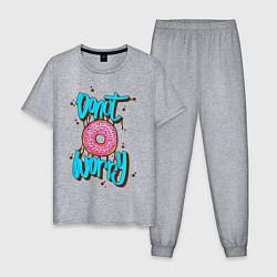 Пижама хлопковая мужская Donut Worry цвета меланж — фото 1