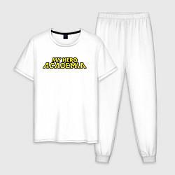 Пижама хлопковая мужская My Hero Academia цвета белый — фото 1