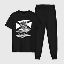 Пижама хлопковая мужская Военно - морской флот цвета черный — фото 1
