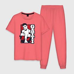 Пижама хлопковая мужская Gatti цвета коралловый — фото 1