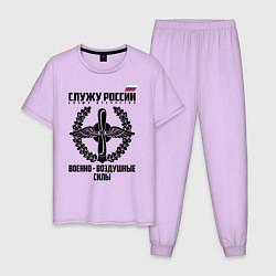 Пижама хлопковая мужская Военно - воздушные силы цвета лаванда — фото 1