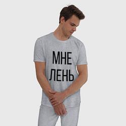Пижама хлопковая мужская Лень цвета меланж — фото 2