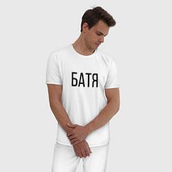 Пижама хлопковая мужская БАТЯ цвета белый — фото 2