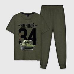 Пижама хлопковая мужская Т-34 цвета меланж-хаки — фото 1