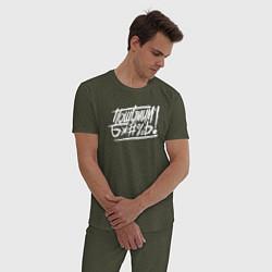 Пижама хлопковая мужская Пошумим Б*%Ь цвета меланж-хаки — фото 2