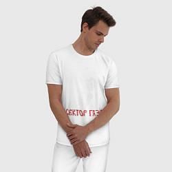 Пижама хлопковая мужская Сектор газа цвета белый — фото 2
