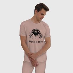 Пижама хлопковая мужская Король и шут цвета пыльно-розовый — фото 2
