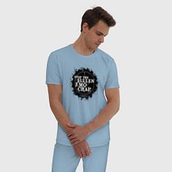 Пижама хлопковая мужская Stop The Sullen Emo Crap цвета мягкое небо — фото 2