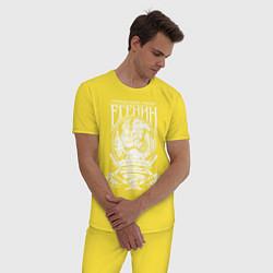 Пижама хлопковая мужская Сергей Есенин цвета желтый — фото 2
