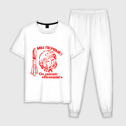 Пижама хлопковая мужская Гагарин: Мы первые! цвета белый — фото 1