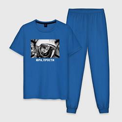Пижама хлопковая мужская ЮРА ПРОСТИ! МЫ ВСЁ ПРОЕБ цвета синий — фото 1