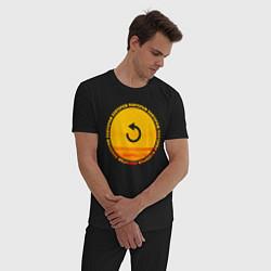 Пижама хлопковая мужская Тима Белорусских: Повторим цвета черный — фото 2
